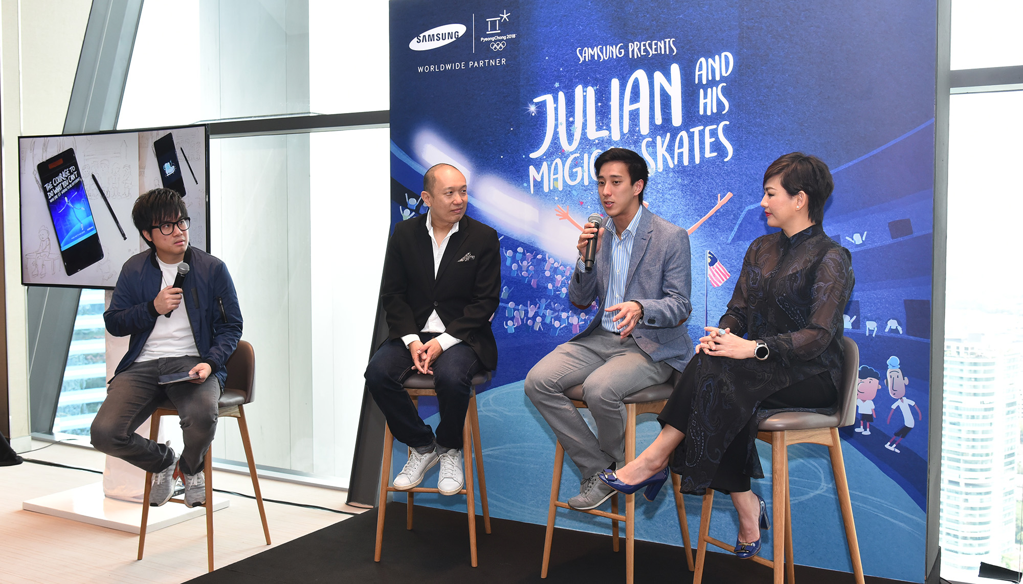 """Samsung Showcases Do What You Can't in Feature Film, """"Julian and His Magical Skates"""""""