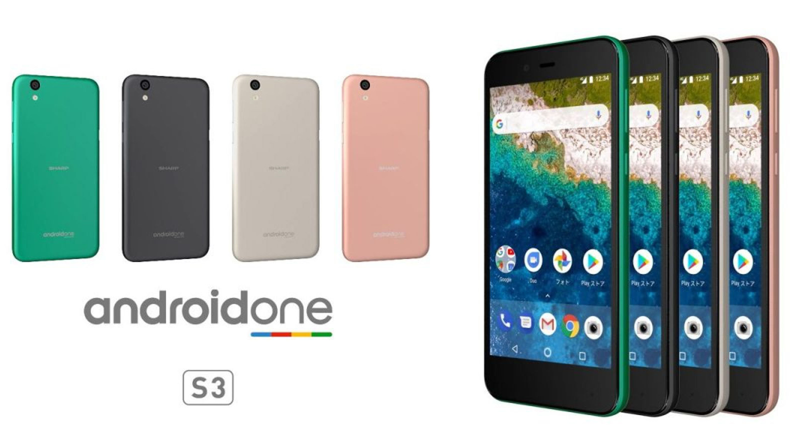 Sharp Announced A Cute New Android One Phone