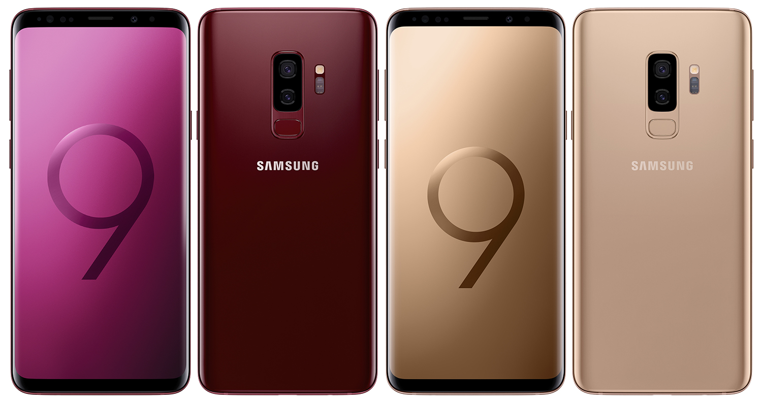 Galaxy S9 Sunrise Gold and Burgundy Red