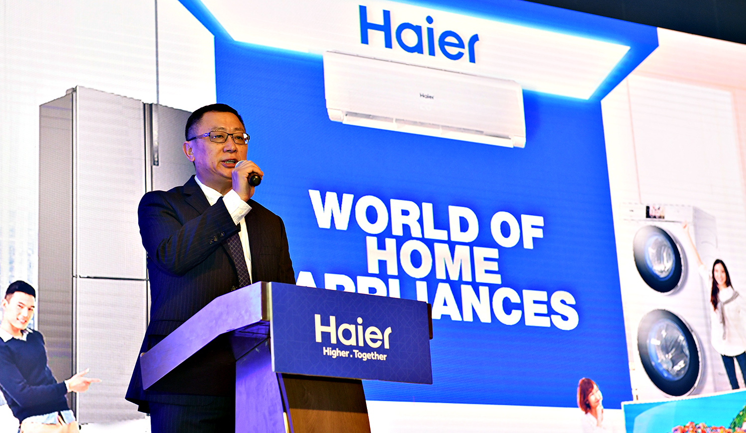 Haier World of Home Appliances