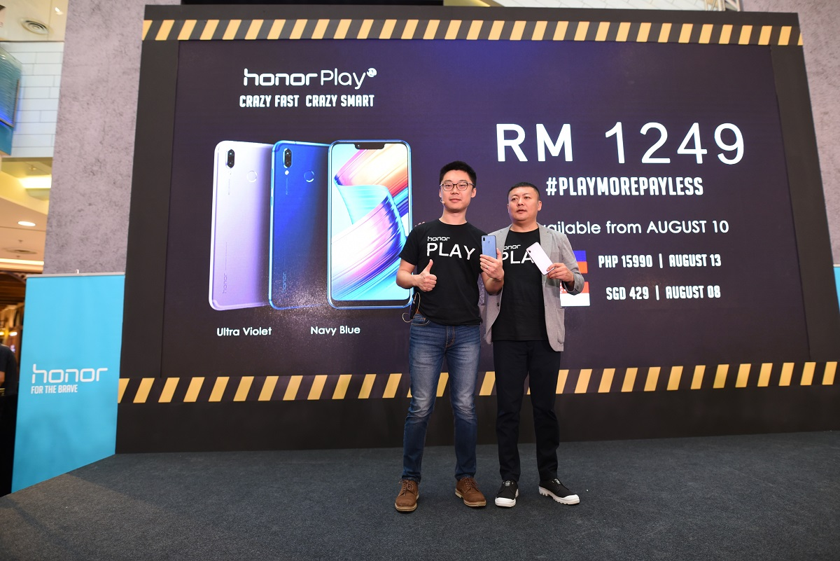 honor Play Launch
