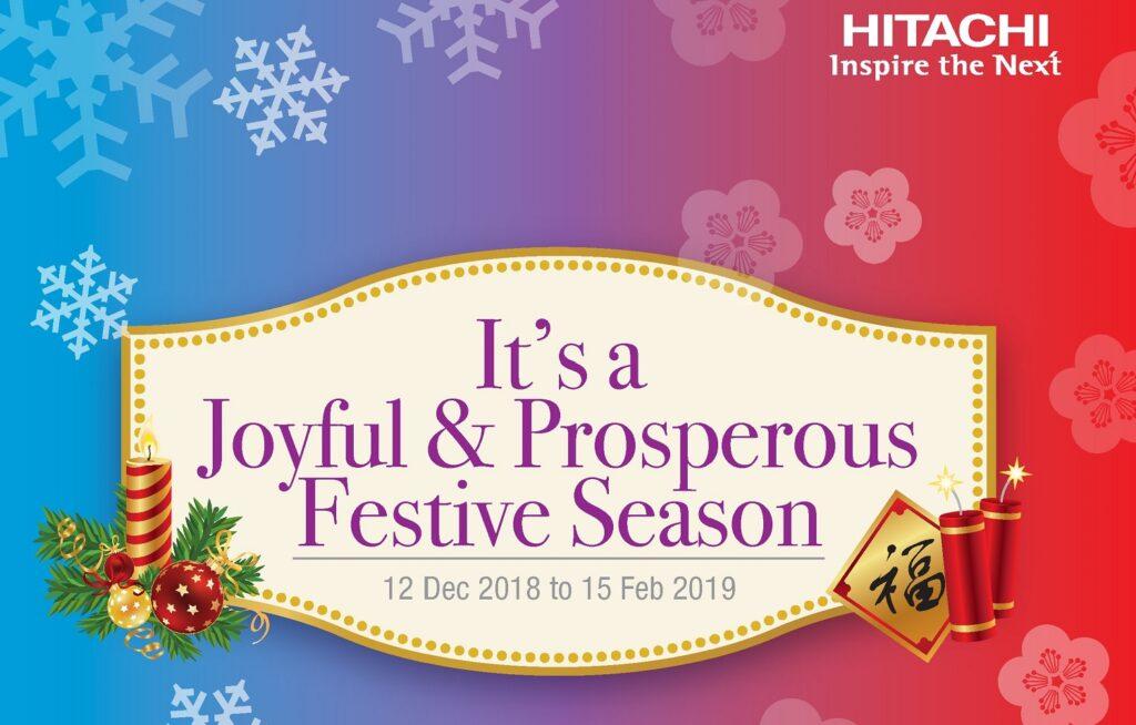 Hitachi Joyful Wish Contest