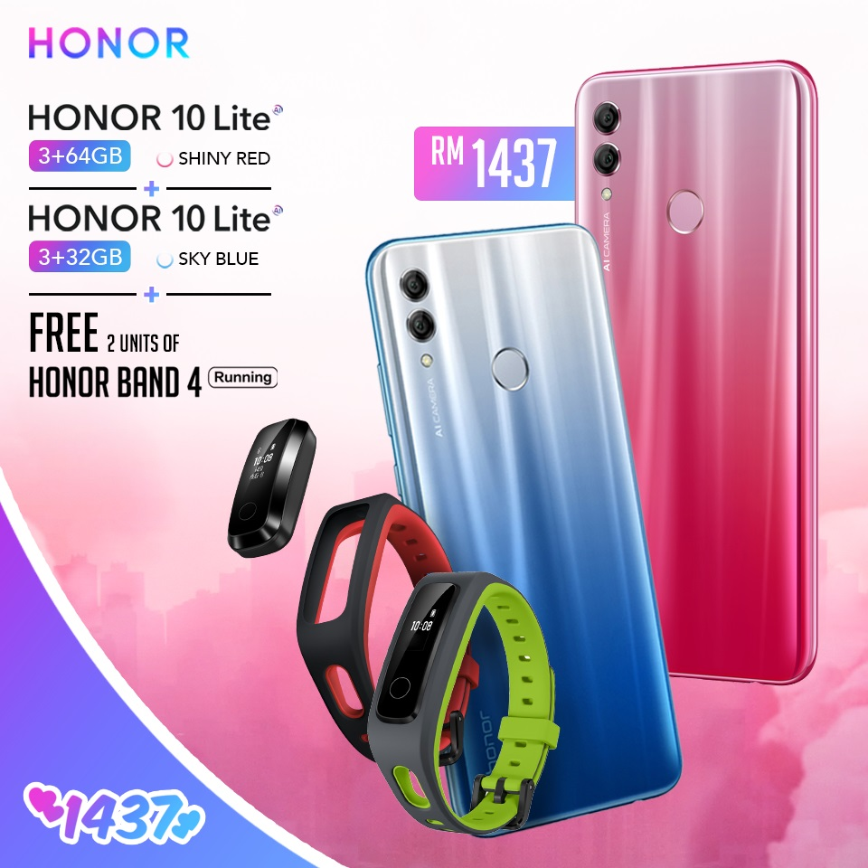HONOR Offers the Perfect Gift Set for Your Valentine