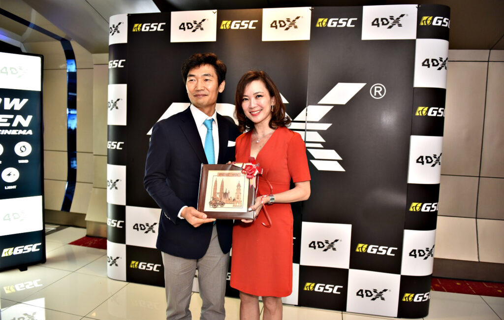 4DX Launch @GSC IOI City Mall