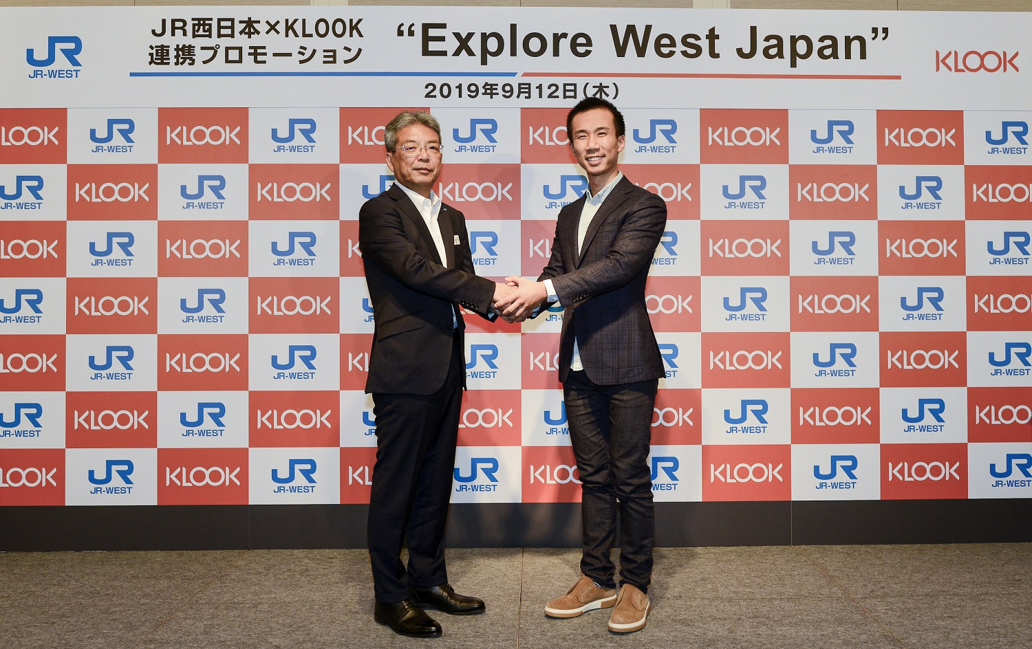 Klook Announces Strategic Partnership with JR-West