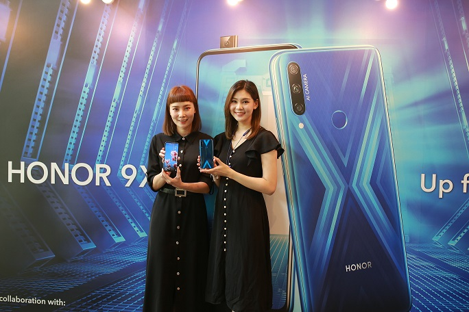 Honor 9X Launch