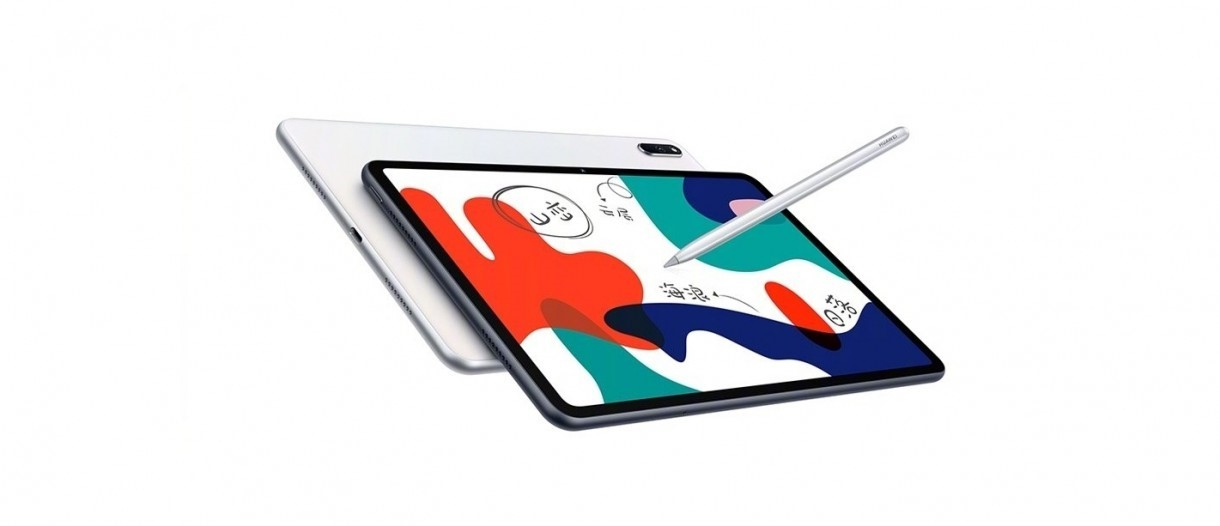 HUAWEI Steps Up Tablet Offerings with MatePad and MatePad T