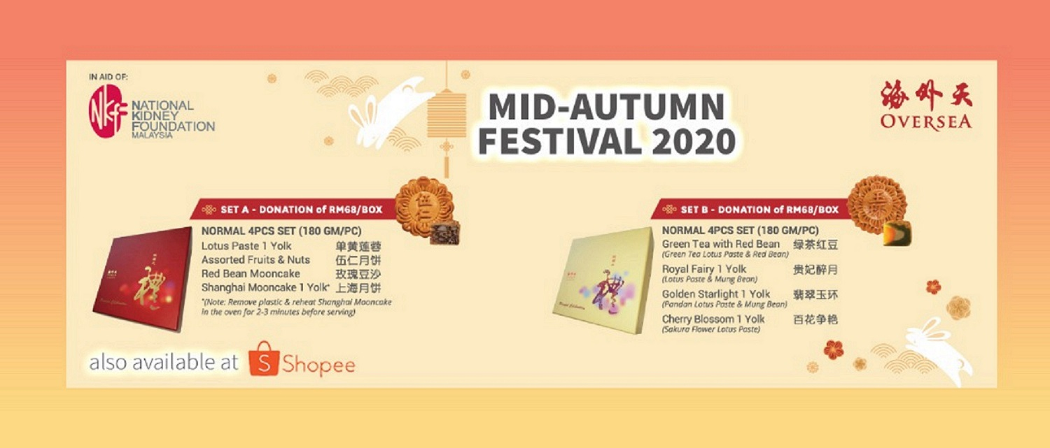 Shopee-ing For Mooncakes, Supporting NKF
