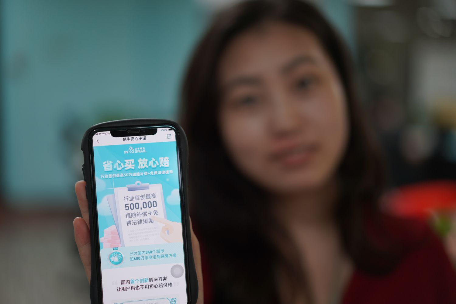 Chinese Insurtech Company Insnail Launched Their First Solution to Solve the Difficulties of Claim Settlement for Policyholders