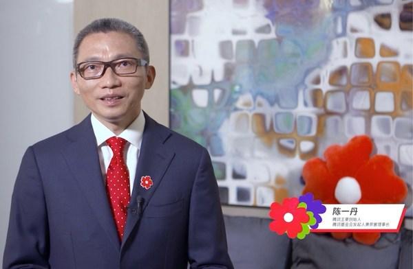 Chen Yidan, Chen Yidan, Co-founder of Tencent and Founder of Tencent Charity Foundation