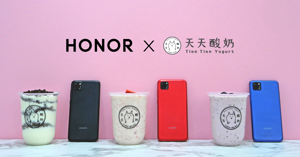 The HONOR 9S is Coming
