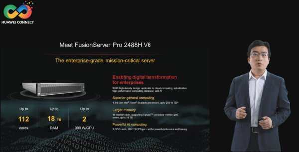 Huawei and Intel Jointly Launch the Next-Gen FusionServer Pro V6 Intelligent Server