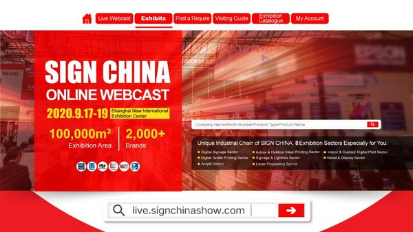 SIGN CHINA 2020 Opens Today, Both Virtual & Physical