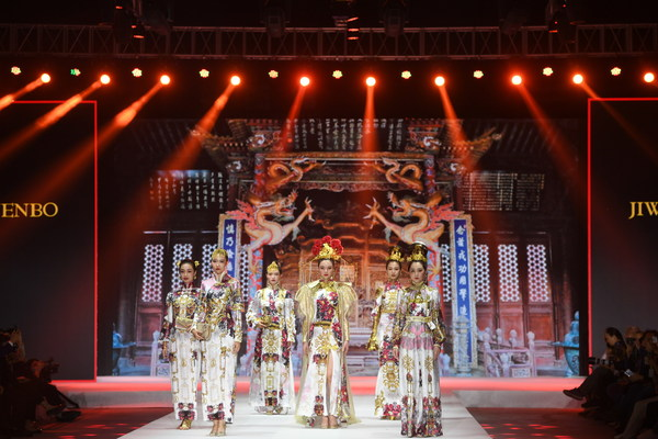 The 4th China Textile Intangible Cultural Heritage Conference and the 2nd China (Shenyang) Cheongsam Culture Festival opened.