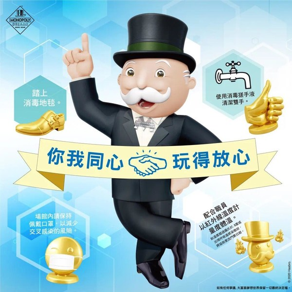 "Mr. MONOPOLY is working pro-actively with his staff, adopting the ""Highest Standard"" of safety precautions to minimize the risk of virus infection, to welcome visitors."