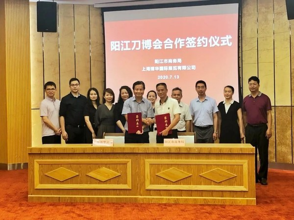 Signing Ceremony Cooperation Sinoexpo Yangjiang Knives Fair