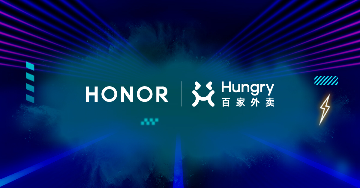 HONOR and Hungry Partners in New Collaboration
