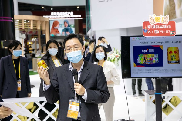 TCP China representative introduces products to Chinese representatives at Thai food fair of CIIE