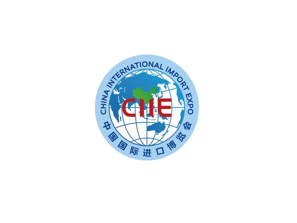 The fourth CIIE begins taking stall reservations from exhibitors