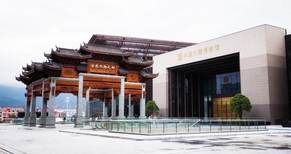 Xinhua Silk Road: First handicraft masterpiece exhibition kicks off in E China's Dongyang