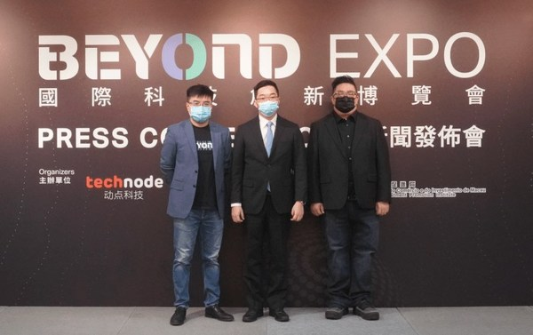BEYOND Tech Expo to kick off in Macau