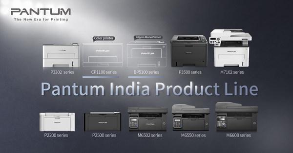 Pantum brings full product line-ups in India