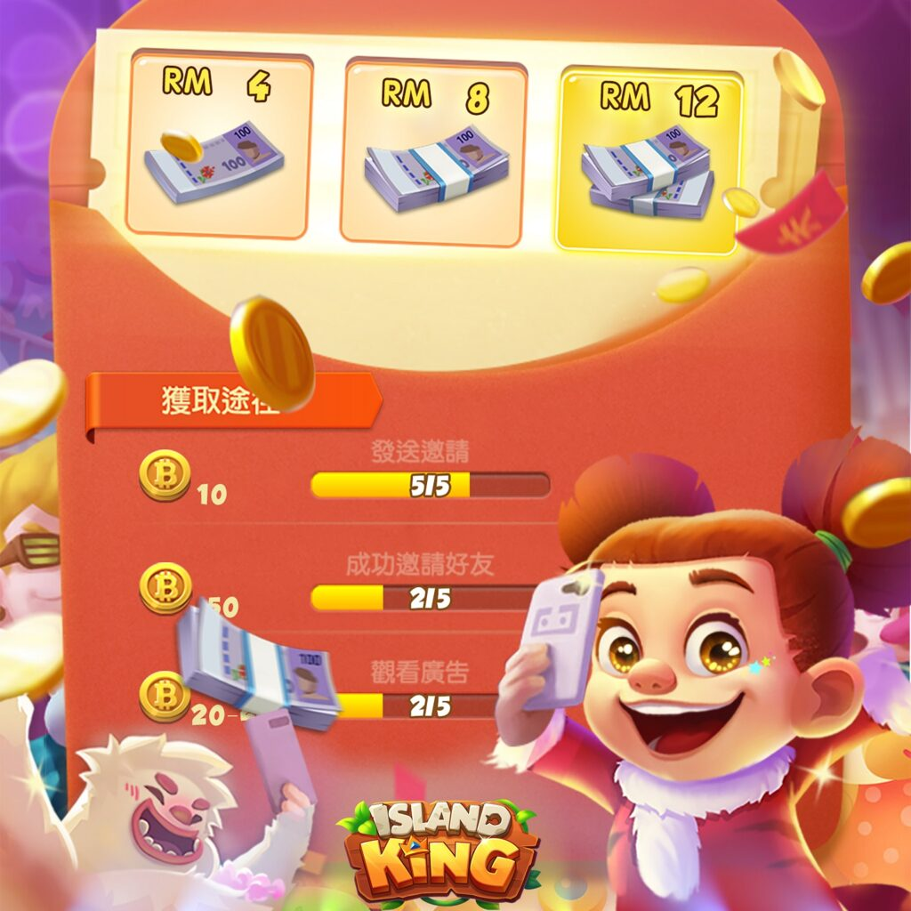 In Just Few Days, Island King Crowned as TOP 1 in Apple App Store And Google Play Store