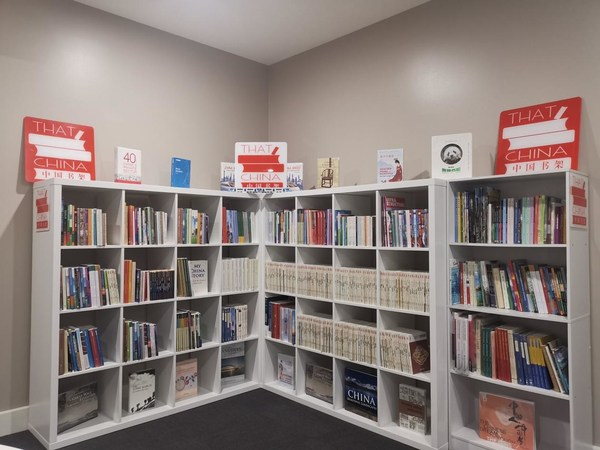 """CRRC """"China Bookshelf Project"""" Establishes Chinese Culture Libraries in Australia."""