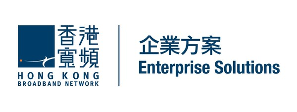 HKBN Teams Up with Achiever to Introduce Remote HR Solutions for SMEs