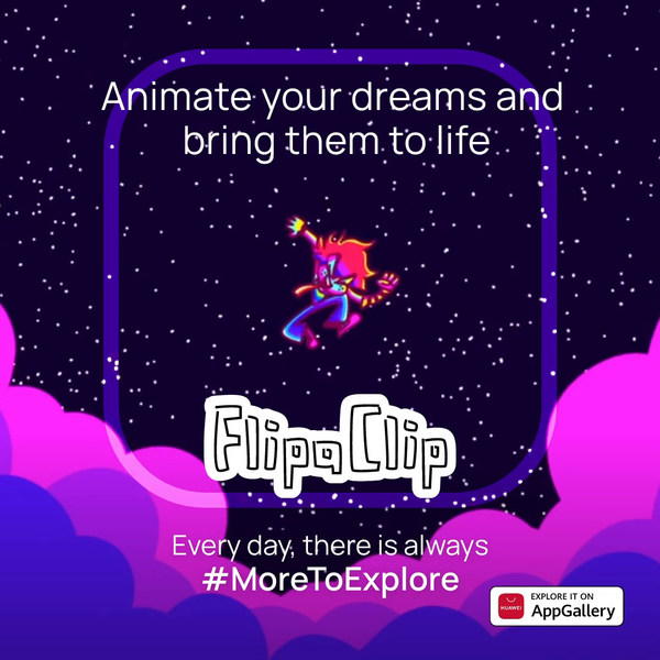 Unleash Your Creativity with FlipaClip on AppGallery Today