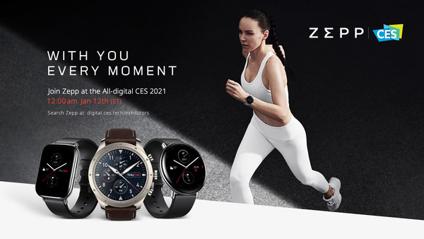 Zepp To Debut and Wow Consumers Worldwide at CES 2021