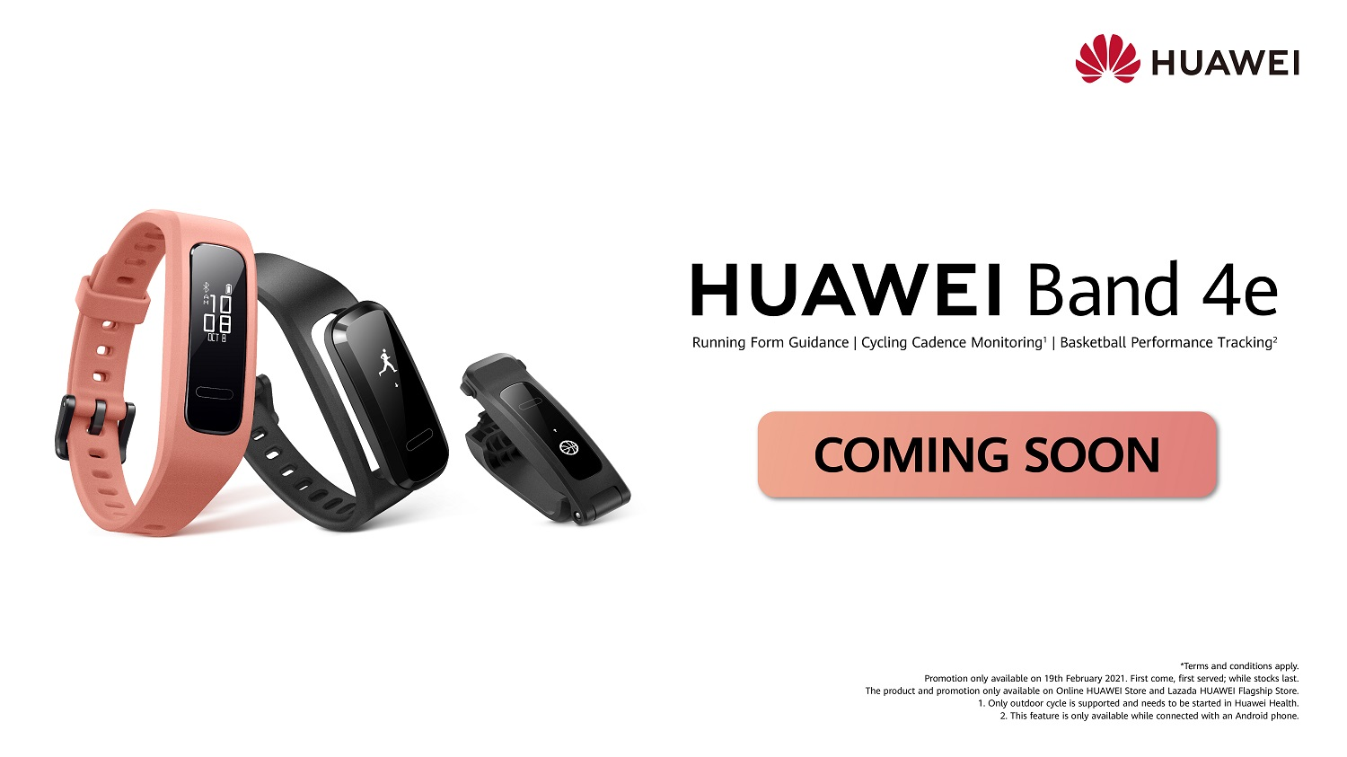 The All-New HUAWEI Band 4e is Coming Soon
