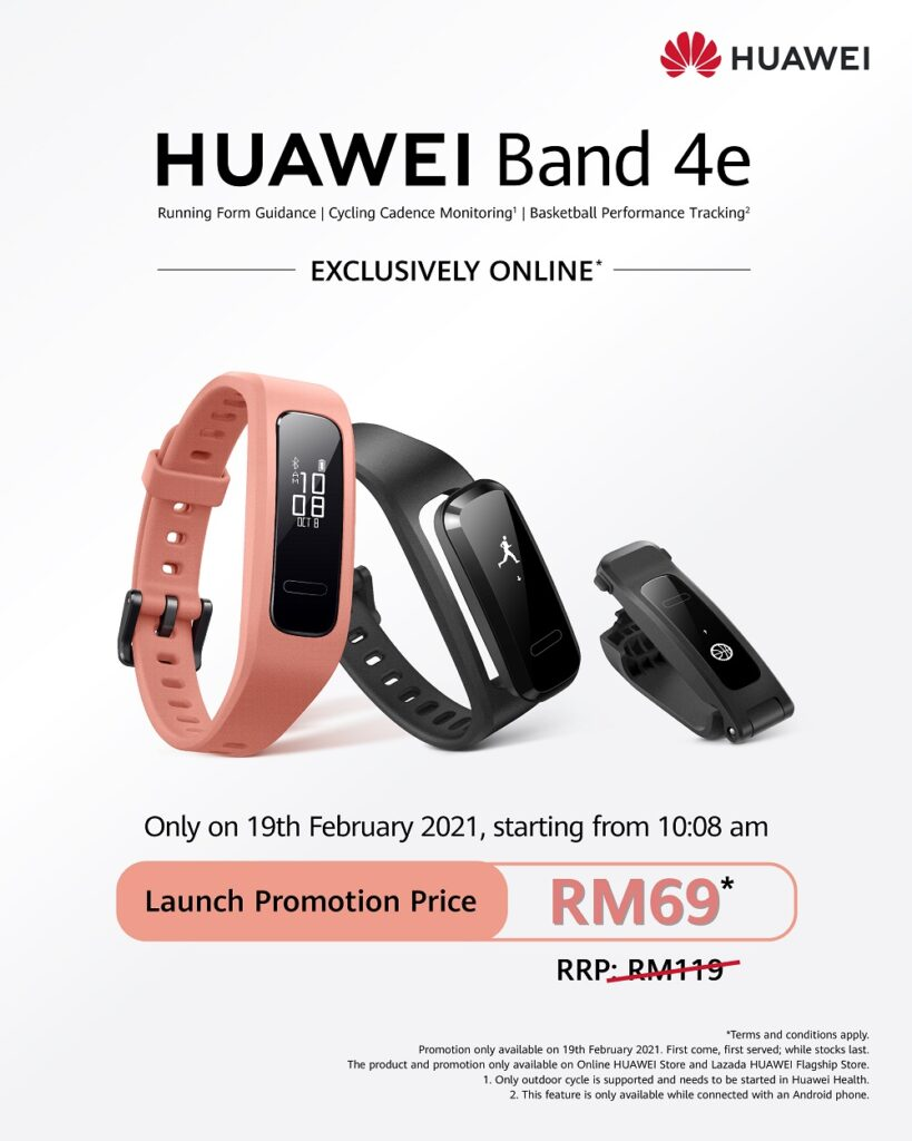 HUAWEI Band 4e (Active) is Available Online on 19 February