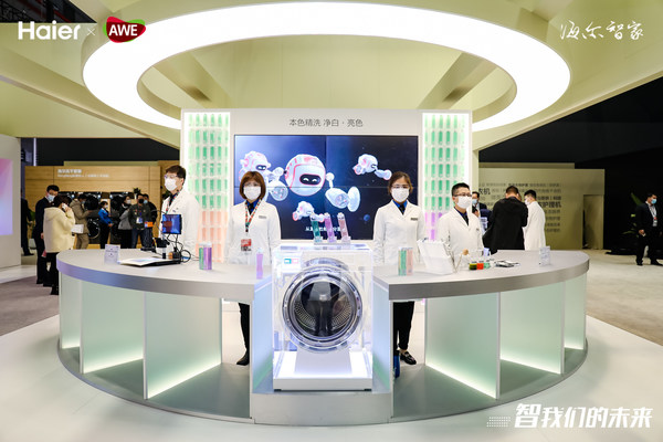 AWE Shanghai 2021: Haier Smart Home Showcases its 525mm in Diameter Big Drum I-Pro Range Washing Machines
