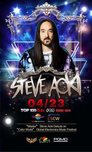Color Star Technology Co., Ltd. (NASDAQ: CSCW) Teams Up with Steve Aoki to Create One of the Most Popular Online Live Shows on Apr. 23rd