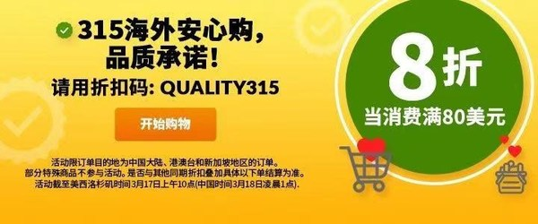 Discounts available for purchases totaling US$80 or more