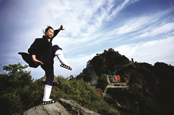 A Warm Invitation from China's Wudang Mountains
