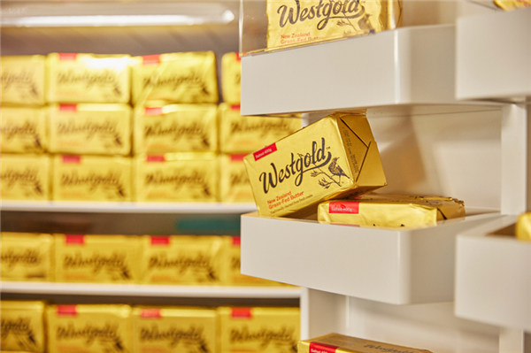 """The butter product """"Westgold"""" is displayed on the shelf."""