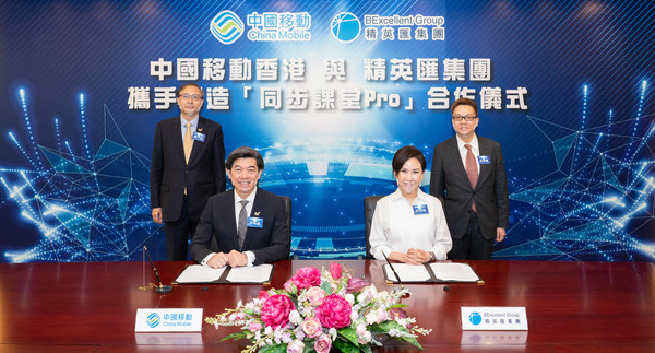 The service agreement was signed by Mr. Sean Lee (front row, left), Director and Chief Executive of CMHK, and Ms. June Leung Ho Ki (front row, right), Executive Director and Chairperson of BExcellent Group, and witnessed by Dr. Max Ma (back row, left), Director and Executive Vice President of CMHK, and Mr. TAM Wai Lung (back row, right), Executive Director and Chief Executive Officer of BExcellent Group.