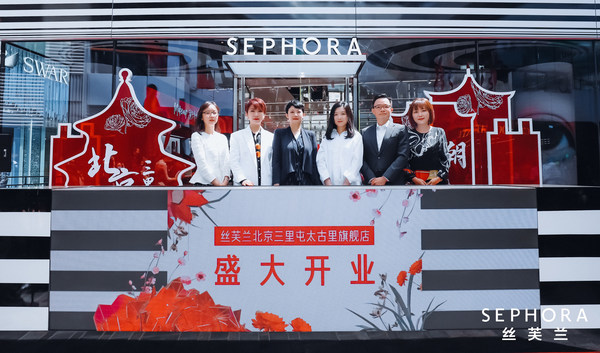 Sephora China Launches Beijing TaiKoo Li Sanlitun Flagship Store, Fusing Contemporary Art and Modern Digital Technologies to Unleash Beauty Power