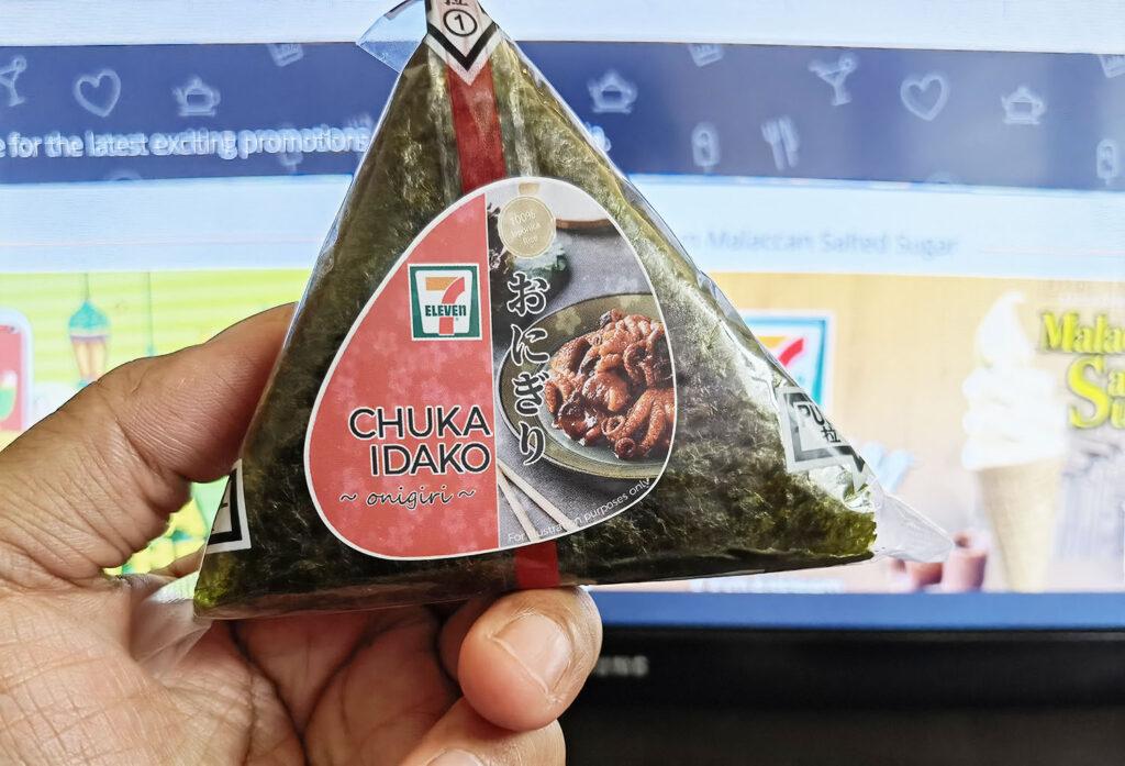 New Onigiri Flavours From 7-Eleven