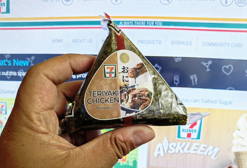 You Don't Want to Miss These New Onigiri Flavours From 7-Eleven