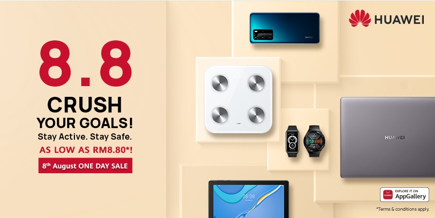 Celebrate 8.8 With HUAWEI Store Online, Shopee And Lazada to Get Shocking Discounts