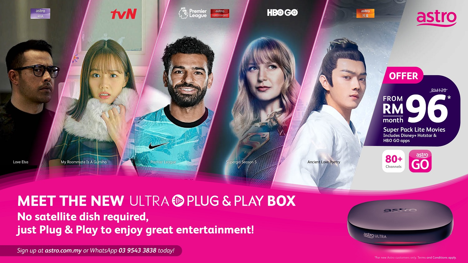 Now You Can Now Watch Astro Without A Satellite Dish With The New Ultra Plug & Play Box