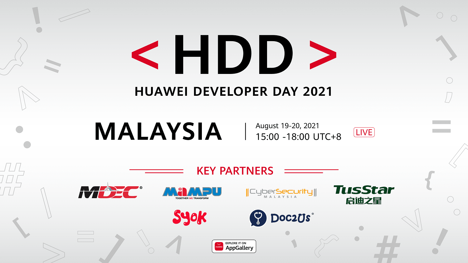HUAWEI Unveils Developer Technology Upgrades for Enhanced User Experience