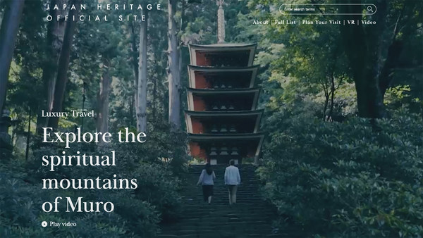 Japan National Tourism Organization (JNTO) Japan Heritage Official Site