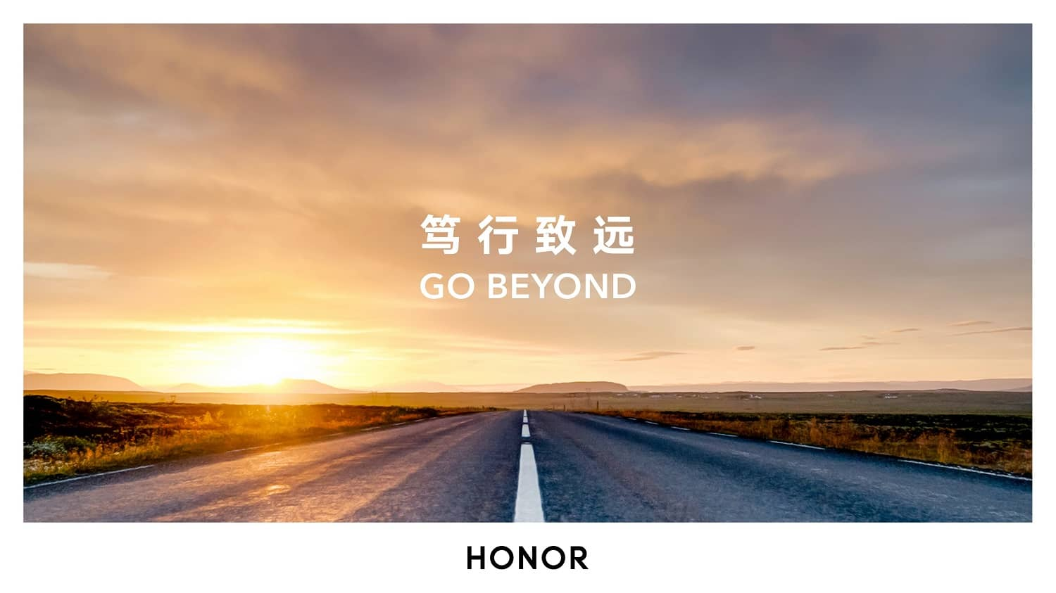 Who HONOR is right now?