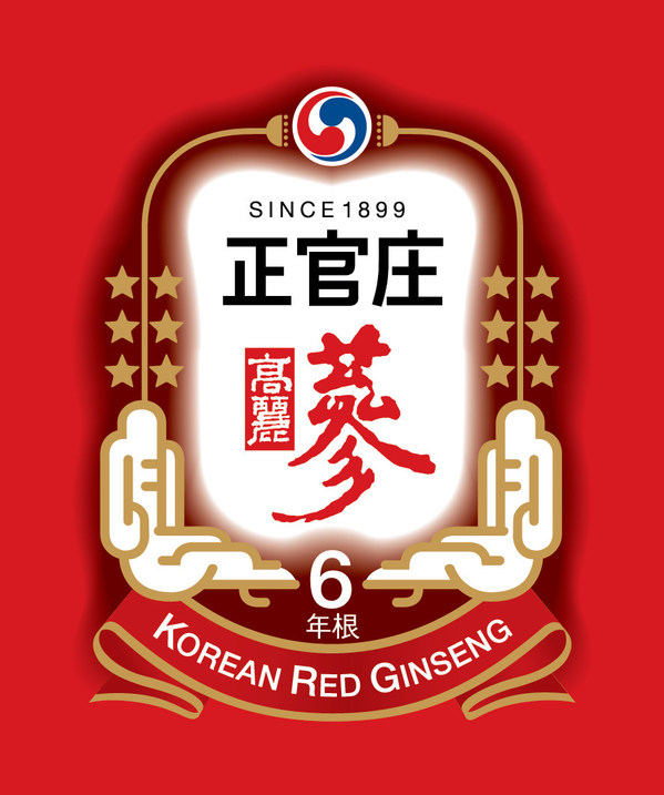 A premium Korean red ginseng brand, CheongKwanJang's KGC, commemorates the 122nd anniversary of its industry entry
