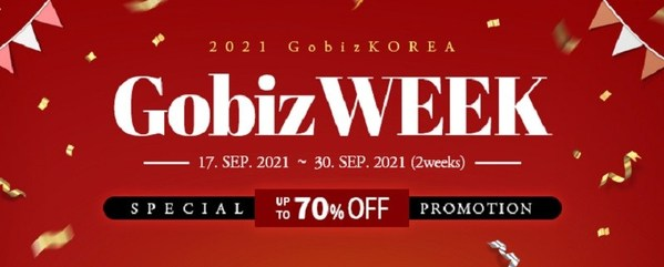 GobizKOREA, Holding 2021 GobizWEEK Promotion For Global Buyers